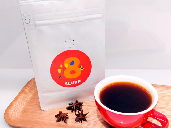 Slurp joulukalenteri #8<br />Kahiwa Coffee Roasters: La Lima