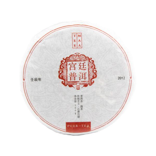 SLURP-TeeMaa-Shu-Ripe-Puer-Teekakku-vuodelta-2012-900px
