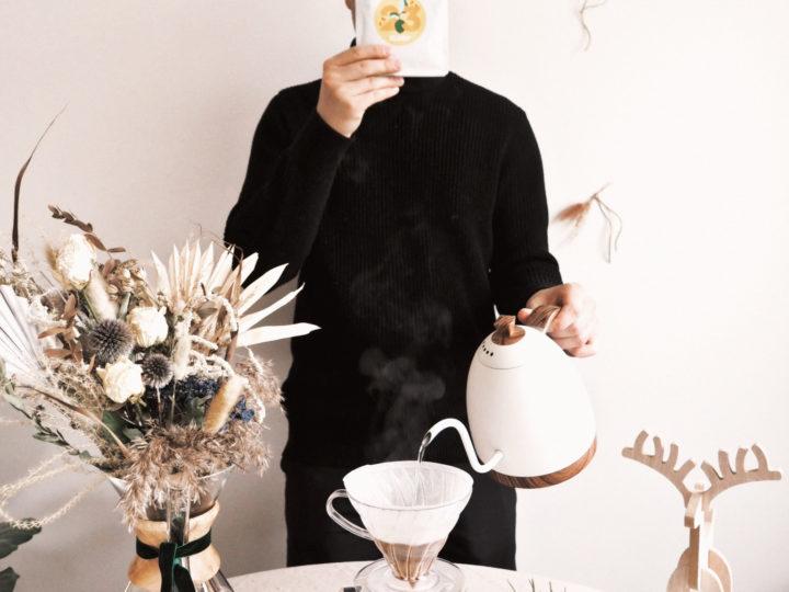 Joulukalenterikahvi #23 – Christmas calendar coffee #23