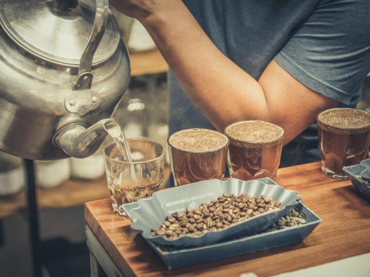 #173 Record Coffee Company: Kavugangoma